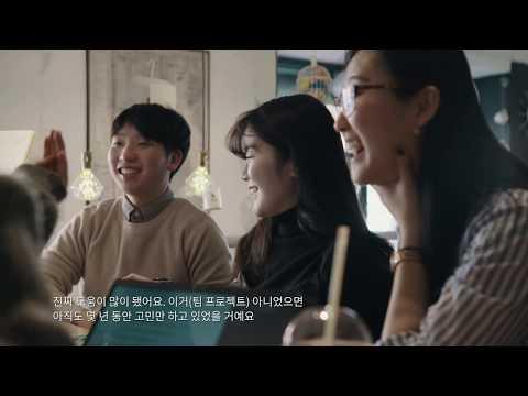 [아산나눔재단_ 아산 프론티어 유스] 4기 팀프로젝트_ 휠리