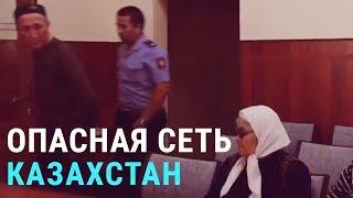 3 года тюрьмы за пост | Азия | 20.09.18