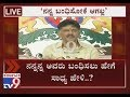 'There is No Reason for Me to Arrested by ED | I Am not Criminal or Murderer' DK Shivakumar
