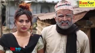 भद्रगोल  मिसमास, Best Comedy,