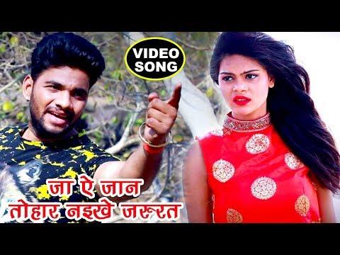 #दर्दभरा गीत - जा ऐ जान तोहार नइखे जरुरत - Amit R Yadav - Mera Gum - Bhojpuri Sad Songs