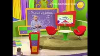 Законы педагогики: как нужно воспитывать детей? - Доктор Комаровский