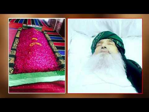Namaz e Janaza Shaykh Ul Alam Hazrat Pir Muhammad Alauddin Siddiqui Sahib