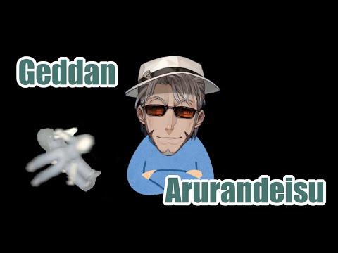 Geddan feat. Arurandeisu