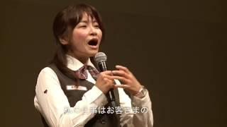 Presenter3 毎日会いたくなる郵便局員 三橋直子
