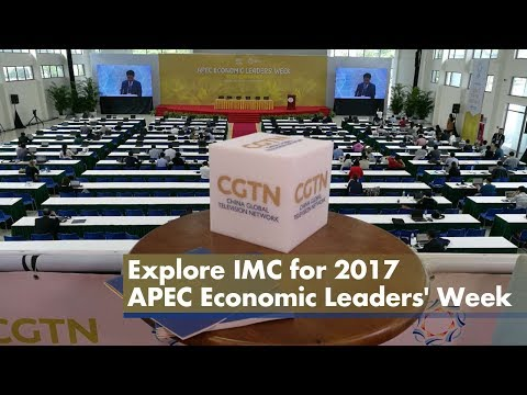 Live: Explore the IMC for 2017 APEC Economic Leaders' Week CGTN探秘岘港国际媒体中心