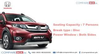 Honda BRV 2018 Price In Pakistan