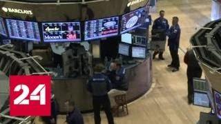 США официально признали биткоин - Россия 24