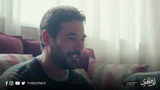 مسلسل أبو عمر المصري  - كوميديا أحمد عز مع أصدقائه الجداد في بلجيكا