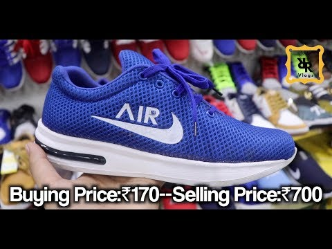 Sports Shoes Wholesale Market | Wholesale | Ballimaran | Chandni Chowk | New Delhi | India