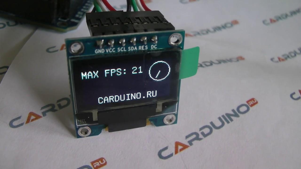 Тест OLED дисплея 0 96