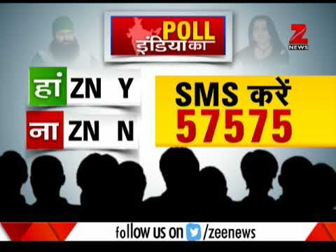 Poll India: Do you feel awkward while watching news channels with family now-a-days?