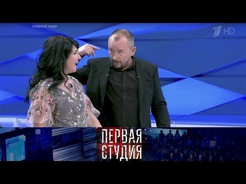 Украина запретов. Первая