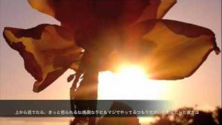 SO1 from 我道 Nujabes instruments ▽歌詞 冥 〜Rest in peace〜 いつで...