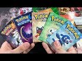 *NEW* EXTREMELY RARE POKEMON SUN AND MOON BOOSTER PACKS!