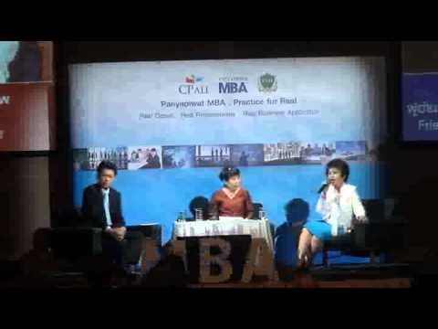 CEO Battle : กลยุทธ์การสร้างแบรนด์อย่างยั่งยืน (1/5)  By MBA สถาบันการจัดการปัญญาภิวัฒน์
