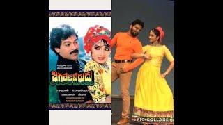 Jagadeka Veerudu Atiloka Sundari Movie | Yamaho Ni Video Song | Chiranjeevi, Sridevi -Cover song