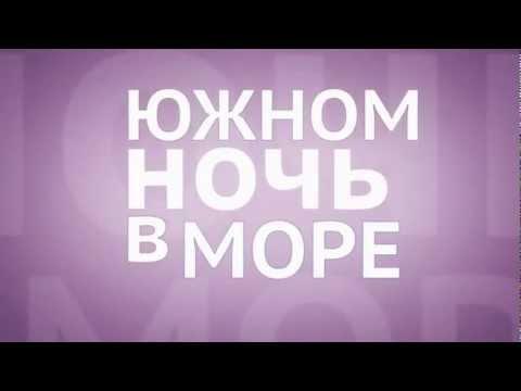 Зарубежные и российские сериалы: даты выхода, анонсы
