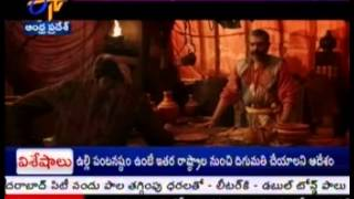 Baahubali Special; A Video With Movie Crew On Baahubali Collections Halchals In The Social Media