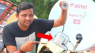 Satellite Multiswitch से चलाए पुरे Building के TV Connection