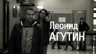 Crocus City Hall TV: Леонид Агутин (14-15.03.2015)