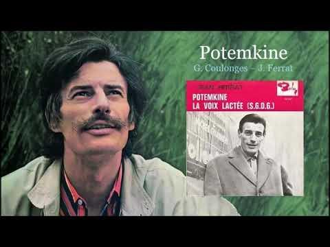 Potemkine – Jean Ferrat