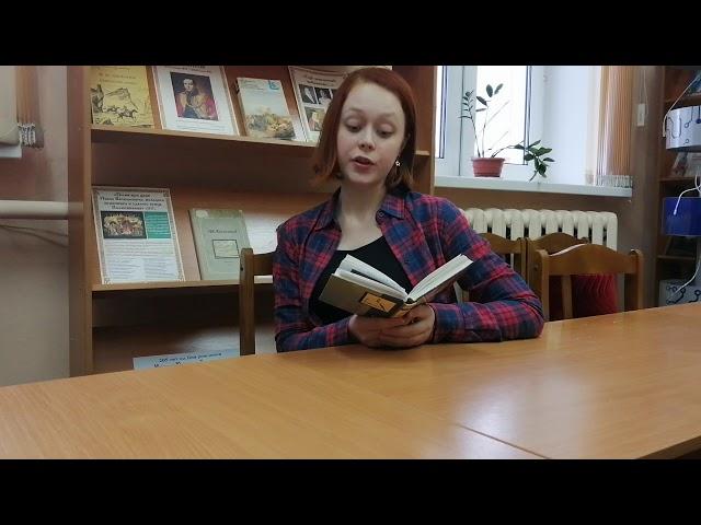 Изображение предпросмотра прочтения – ЕкатеринаГенчик читает произведение «Сияют солнце, воды блещут» Ф.И.Тютчева