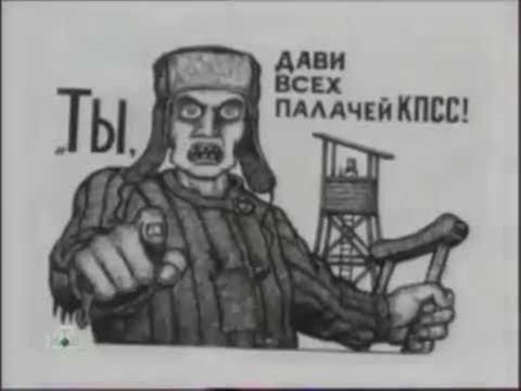 Тюремные наколки и их значение Криминальная Россия Криминал, Бандиты .  Про зону.