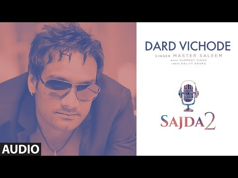 Dard Vichode (Audio Song) Sajda 2 | Master Saleem | Latest Punjabi Songs | T-Series