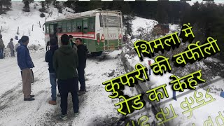 Shimla Dangerous Ice Snow road