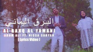 [VIDEO LIRIK] AL BARQ AL YAMANI - ADAM ALI FEAT NISSA SABYAN