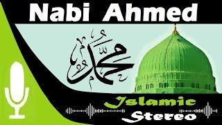 Track 4 Urdu Arabic Nasheed | Nabi Ahmed - Prophet Mohammed | Bader Al harthi | Islamic Stereo