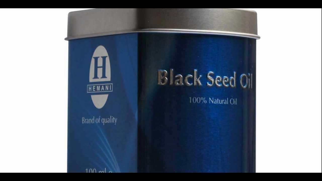 Как выбирать масло черного тмина? - YouTube