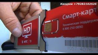 Как настроить телевизор LG 22MT58VP PZ для  приема спутниковых каналов МТС