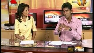 Pathikada Sirasa TV 02nd September 2015
