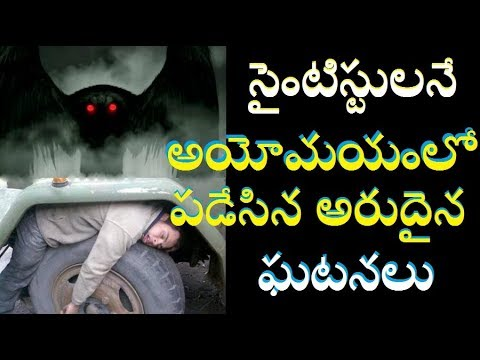 Most Interesting Facts >> Amazing And Unknown Facts In Telugu Interesting Facts Top Most Interesting Facts Telugu Info Medi