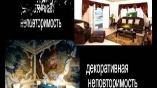 Art Style Lux.wmv(, 2012-02-12T07:50:02.000Z)
