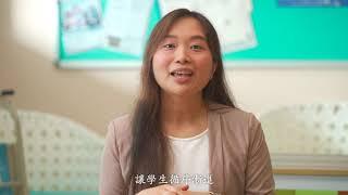 Publication Date: 2020-11-19 | Video Title: 禮賢會彭學高紀念中學 學校概述 (RCPHKMC Schoo