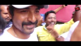 Sivakarthikeyan celebrated Vivegam FDFS | | Vivegam | Tamil Cinema News