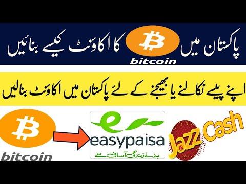 bitcoin wallet pakistan
