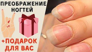 Интересное преображение ногтеи и зимнии маникюр