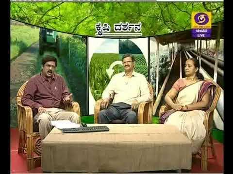 """Raita Mitra - """"Planning for Organic farming""""."""
