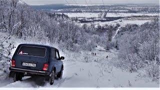 Едем в Сокский карьер и штольни. Нивы, УАЗ Патриот, Шеви Нивы, снег.