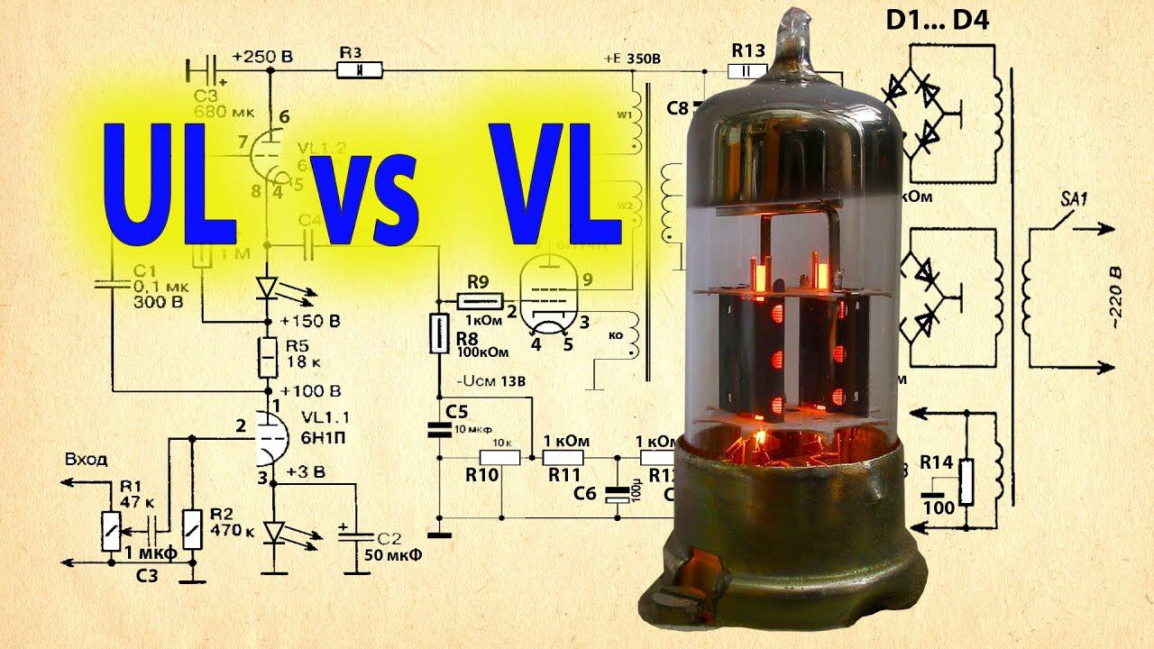 Ламповый SE усилитель. Сравнение схем включения пентода.