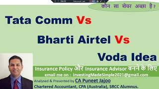 Tata Comm vs Bharti Airtel vs Vodafone Idea | Analysis of Top Telecom Stocks 2020 | Latest News