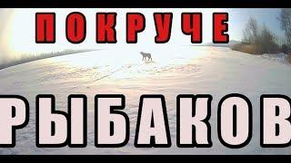Рыбалка на Урале в р не Магнитогорска Дворец  СПОРТА
