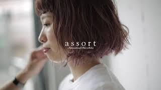 ASSORT GROUP HAIR SALON - HARAJUKU #7