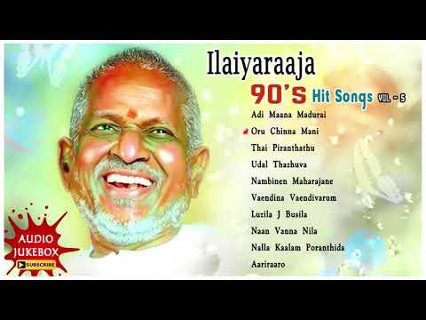 Ilaiyaraaja 90s Hit Songs | Ilayaraja Super Hit Songs | Vol 5 | Audio Jukebox |Super Hit Tamil Songs