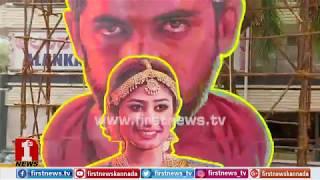 ವಿದೇಶದಲ್ಲೂ ಅಬ್ಬರಿಸಲಿದೆ 'ರತ್ನಮಂಜರಿ' Ratnamanjari Kannada Movie