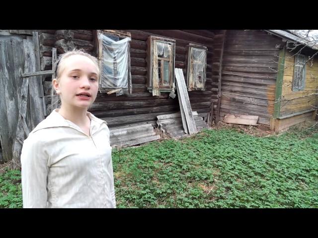 Изображение предпросмотра прочтения – ОльгаАбахова читает произведение «Дом в Вязьме» К.М.Симонова